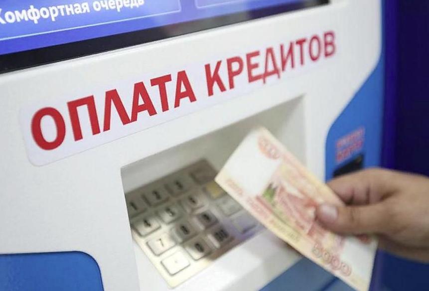 Кредитные каникулы предоставили МСП Тюменской области на сумму более 560 млн рублей